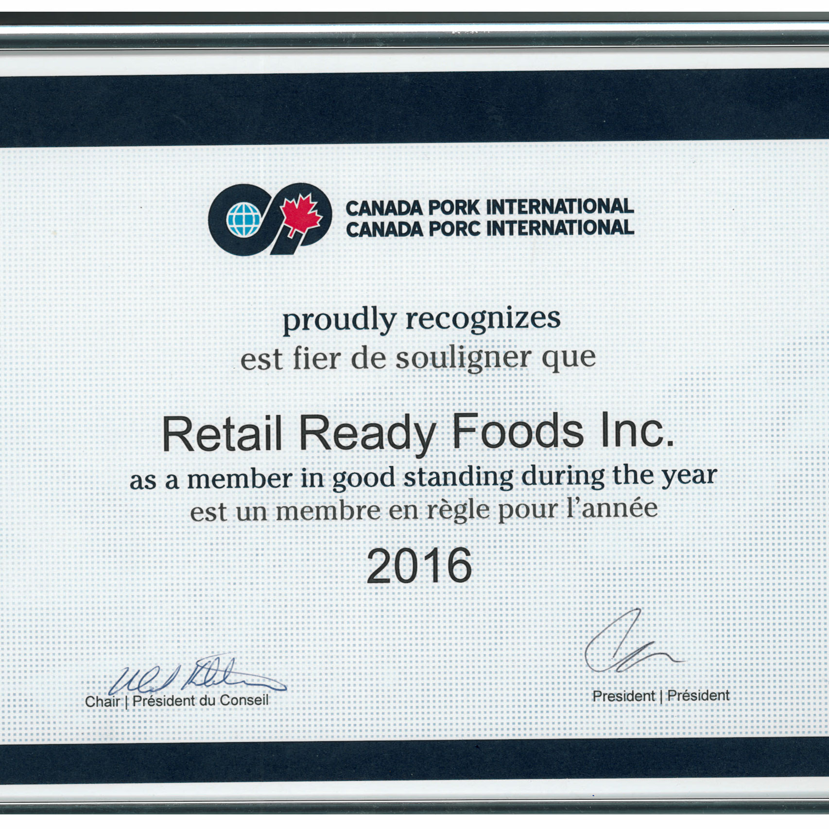 2016 – Recognized by Canada Pork International